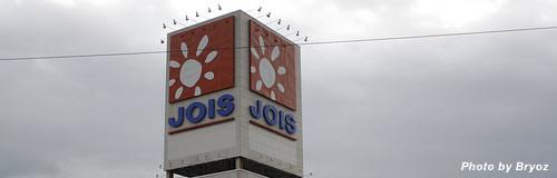ジョイスの12年2月期は純損益9.80億円の赤字へ、震災損失で
