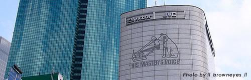 ビクターが北米向けTV生産から撤退、メキシコ工場で操業停止