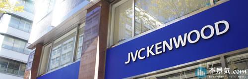 JVCケンウッドの第1四半期は純損益19.78億円の赤字