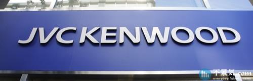 JVCケンウッドが希望退職による400名の幹部職削減へ