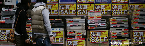 家電通販サイトの「シモカネ」が破産決定受け倒産、負債38億