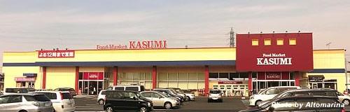 ユナイテッド・スーパーマーケットが子会社「カスミトラベル」を解散