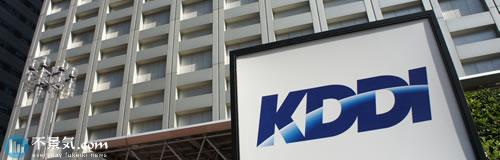 KDDIが「ジュピターテレコム」に38%出資へ、取得額3617億円