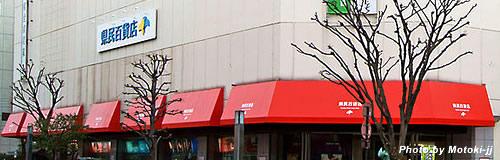 熊本の県民百貨店が15年2月で閉店、旧「岩田屋伊勢丹」