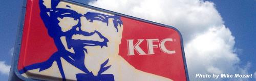 日本KFCがピザ子会社「ナチュラル・ダイニング」を解散