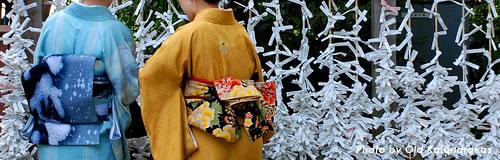 福岡の着物販売「リンクピース」に破産開始決定