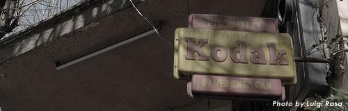 コダックが「コダクローム」フィルムの生産中止へ