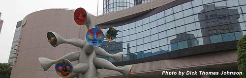 東京・青山の「こどもの城」が2015年3月末をもって閉店