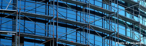 大田区の建築業「大世工業」が自己破産を申請し倒産