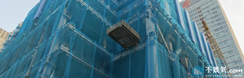 静岡の建設業「カネ正建設」に破産開始決定