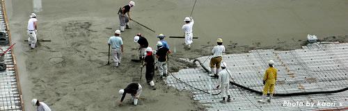 横浜の生コン製造「和田砂利商会」が民事再生法を申請