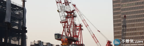 秋田の建機販売「大曲建機」が民事再生、負債23億円