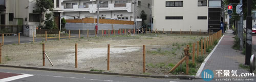 不動産売買の「京都住研」が破産開始決定受け倒産、負債323億