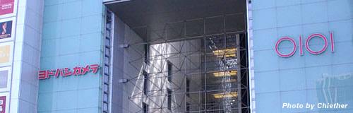 丸井川崎店が18年1月で閉店、1988年に開業