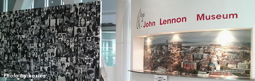 埼玉の「ジョンレノン・ミュージアム」が9月末で閉館、契約満了で