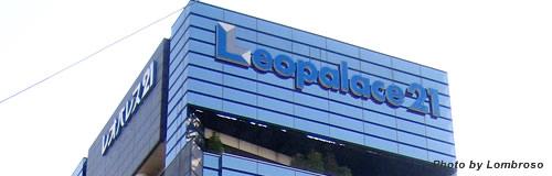 レオパレス21の11年3月期は純損益408億円の赤字見通し