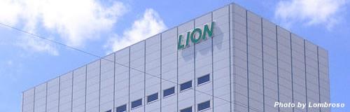 ライオンが台湾子会社「獅王工業」を解散、16年に生産終了