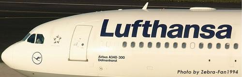 独「ルフトハンザ航空」が3500名の人員削減へ