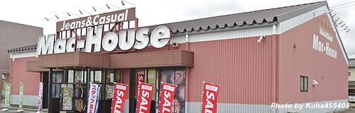 マックハウスの19年2月期は8億円の最終赤字へ、売上減続く