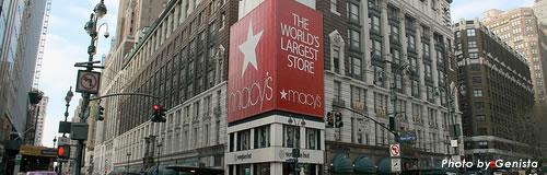 米百貨店「メイシーズ」が100店舗を閉鎖、全店舗の14%