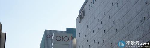 新宿マルイ・カレンが3月25日をもって閉店、1962年に開館