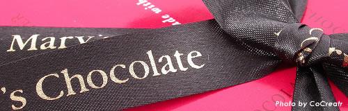 ロッテがメリーチョコを買収、為替デリバティブの損失で