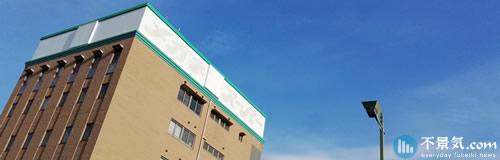 メガネスーパーの15年4月期は純損益14.87億円の赤字継続