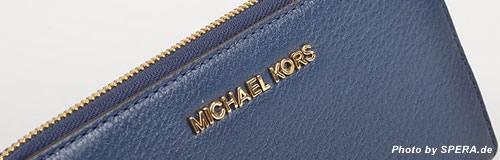 米マイケル・コースが最大125店舗を閉鎖、収益改善で