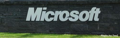 米マイクロソフトが7800名の人員削減へ、電話関連事業で