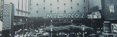 映画館「新宿ミラノ座」が12月31日で閉館、58年の歴史に幕