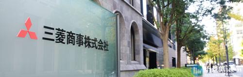 三菱商事が1500億円の赤字へ、資源事業減損、16年3月期