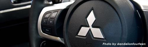 三菱自動車系「ラリーアート」がモータースポーツ事業から撤退