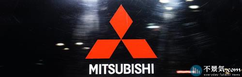 三菱自動車が軽商用車の自社生産から撤退、2013年度内めど
