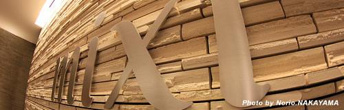ミクシィがショッピングサービス「mixiモール」を14年3月に閉鎖