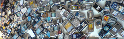 富士通が携帯電話の生産拠点を統合、栃木から兵庫へ集約