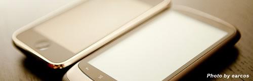 米子供用タブレット製造の「Fuhu」が破産法第11章を申請