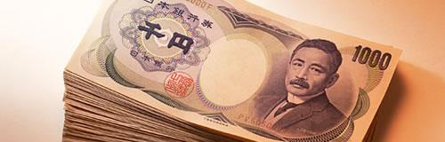 09年の月間平均給与が前年比3.9%減の31万円、下落幅最大
