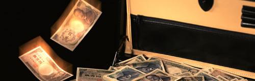 経営コンサル「HAMフィナンシャルグループ」が自己破産申請し倒産