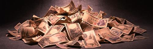 福岡の質屋「えびす」に破産開始決定、偽装質屋で高利貸し