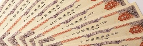 日本国債の格付けが9年ぶりに1段階引き下げ=ムーディーズ