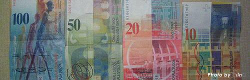 スイス中央銀行が政策金利0.75%へ、0.25%の利下げ