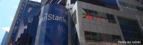 モルガンスタンレーがスミスバーニー買収を検討中