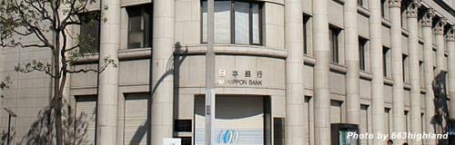 南日本銀行が債権取立不能のおそれ、取引先「五島」破産で