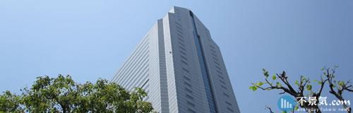 NECとレノボが日本国内のパソコン事業を合弁化、市場縮小で