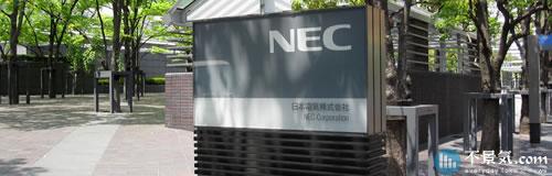 NECの中間期は純損益270億円の赤字、半導体売却で改善も
