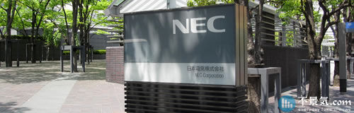NECの第1四半期は純損益214億円の赤字継続