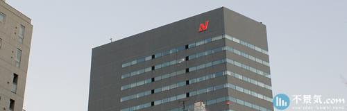 ニチレイがグループ会社の気仙沼工場を6月末で閉鎖、被災で