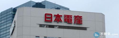 日本電産コパルの第1四半期は純損益4.85億円の赤字