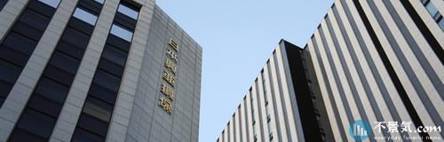 損保ジャパンと日本興亜、必然的統合で業界再編へ