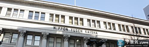 日本郵船の第2四半期は純損益30億円の赤字見通し